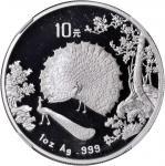 1993年孔雀开屏纪念银币1盎司 NGC PF 69