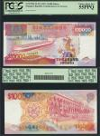 Board of Commissioners of Currency, Singapore, $10000, ND (1987), serial number AA 087877, red and m