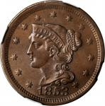 1853 Braided Hair Cent. N-29. Rarity-3. MS-63 BN (NGC).