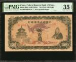 1940年中国联合准备银行伍佰圆。 CHINA--PUPPET BANKS. Federal Reserve Bank of China. 500 Yuan, 1940s. P-J84b. PMG C