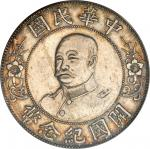 CHINA. Dollar, ND (1912). PCGS Genuine--Cleaning, EF Details Secure Holder.
