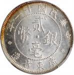 民国十一年广东省造贰毫银币。 CHINA. Kwangtung. 20 Cents, Year 11 (1922). PCGS MS-64.