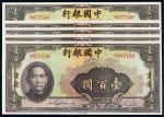民国二十九年中国银行美钞版法币券重庆壹百圆五枚连号/CNCS66EPQ×5