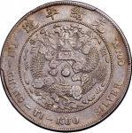 光绪年造造币总厂七钱二分普版 PCGS XF Details Qing Dynasty, silver $1, Guangxu Yuan Bao, General Mint