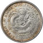 江南省造壬寅一钱四分四厘 PCGS AU 55  KIANGNAN: Kuang Hsu, 1875-1908, AR 20 cents