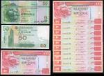 汇丰银行一组13枚,包括1994及1996年100元补版11枚、2007年50元、及2003年中国银行50元,UNC