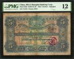 1923年香港上海滙丰银行伍圆。CHINA--FOREIGN BANKS. Hong Kong & Shanghai Banking Corporation. 5 Dollars, 1923. P-S
