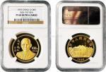 12019   1993年天下为公1oz金币一枚