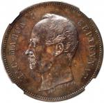 FRANCE. 5 Franc Essai Struck in Bronze, 1874. NGC Unc Details--Environmental Damage.