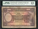 1930年香港汇丰银行伍佰圆 PMG F 12 The HongKong and Shanghai Banking Corporation, $500