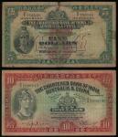 1941年印度新金山中国渣打银行5元及10元一对,编号S/F 710348 及 T/G 1006843,前者G品相,有胶带修补及书写,后者AF,背面有书写
