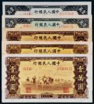 第一版人民币壹万圆五枚