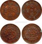 11862   广东,湖北十文各一枚
