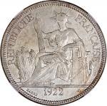 1922-A、1927-A及1928-A法属安南1元一组3枚,均评中乾XF40