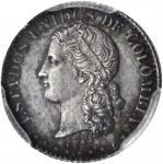 COLOMBIA. 1873 pattern 1/2 Decimo. Medellín mint. Restrepo P23. Silver. SP-63 (PCGS).