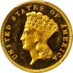 1886 Three-Dollar Gold Piece. Proof-65 Cameo (PCGS).