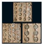 奥地利帝国银币一组四十四枚