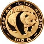 CHINA. 100 Yuan, 1983. Panda Series. NGC MS-67.
