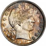 1892 Barber Half Dollar. MS-67 (PCGS).