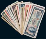 台湾纸币九枚
