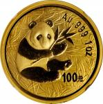 2000年熊猫纪念金币1盎司 NGC MS 69 CHINA. 100 Yuan, 2000. Panda Series