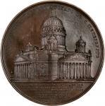 RUSSIA. Russia - Belgium. St. Isaacs at St. Petersburg Bronze Medal, 1858. Geerts (Ixelles) Mint. UN