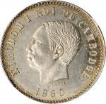 CAMBODIA. 2 Franc, 1860. NGC MS-61.