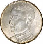 民国十八年广东省造贰毫银币。 (t) CHINA. Kwangtung. 20 Cents, ND (1929). PCGS MS-63.