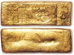 民国中央造币厂制布图十两金条 极美品