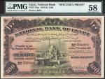 National Bank of Egypt, printers archival specimen proof £100, 7 October 1919, serial number range T
