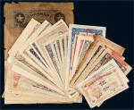 解放区纸币一组二十八枚