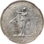 1895年英国贸易银元站洋壹圆银币。 GREAT BRITAIN. Trade Dollar, 1895. NGC Unc Details--Obverse Cleaned.