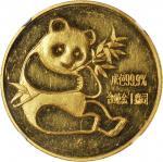 1982年熊猫纪念金币1盎司 NGC UNC-Details