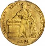 CHILE. 2 Escudos, 1840-So IJ. Santiago Mint. PCGS EF-45 Gold Shield.