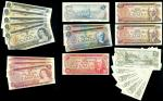 Bank of Canada, a group of the 1969-79 issues, including $1 (5), $2 (3), $5 (3), consecutive run of