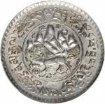 西藏狮图三两银币。 (t) CHINA. Tibet. 3 Srang, BE 16-10 (1936). PCGS AU-58.