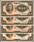 CHINA--REPUBLIC. Lot of (4). Central Bank of China. 500 Yuan, 1944. P-267. About Uncirculated.