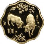 1995年乙亥(猪)年生肖纪念金币1/2盎司梅花形 NGC PF 69