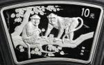 2004年甲申(猴)年生肖纪念银币1盎司扇形 完未流通