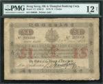 1873年香港上海汇理银行1元,编号269688, 背紫色,PMG12NET, 签名清楚,罕见背面紫色种类