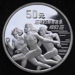 1991年第25届奥运会纪念银币5盎司 完未流通
