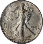 1920-D Walking Liberty Half Dollar. MS-64 (PCGS).