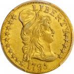 1795 Capped Bust Right Half Eagle. Small Eagle. BD-3. Rarity-3+. AU-55 (PCGS).