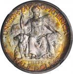 1935-s圣地亚哥太平洋国际博览会银章 NGC MS 68
