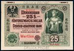 1907年德华银行汉口贰拾伍圆样票 九五品