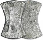 南宋十两银铤一枚,重:378.2g,美品