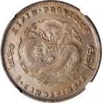 吉林省造光绪元宝三钱六分银币。<br />