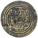 GREAT MONGOLS: temp. Chingiz Khan, 1206-1227, AE broad khani dirham (6.04g), Samarqand, AH619, A-196