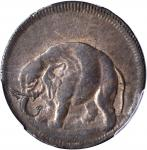 Undated (Circa 1694) London Elephant Token. Hodder 2-B, W-12040. GOD PRESERVE LONDON. Thick Planchet