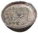 """清代湖北""""镰镇 镰镇""""五两双戳圆锭一枚,重量:176.5克,有墨批痕,品相极佳"""